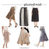 Pleated midi skirts | see all the finds at www.shoppingmycloset.com